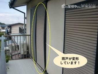 泉大津市の雨戸が変形しています