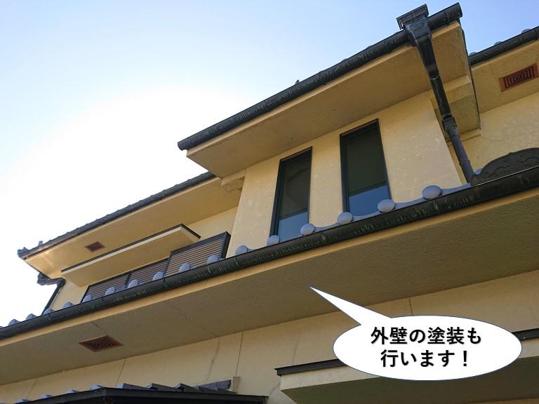 泉大津市の外壁の塗装も行います