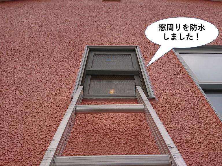 泉南市のトイレの窓周りを防水しました