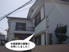 泉佐野市の台風被害の調査にお伺いしました