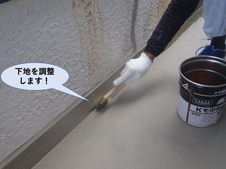 岸和田市のベランダにカチオンしごき塗り