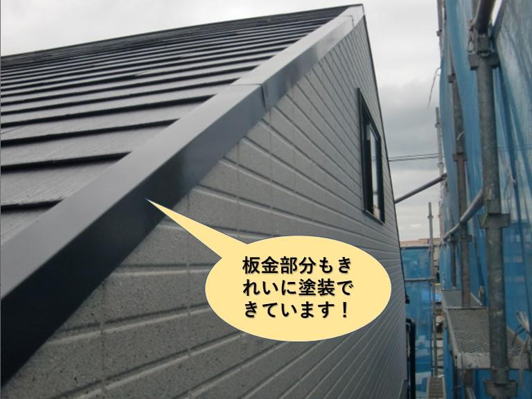 泉大津市の板金部分もきれいに塗装できています