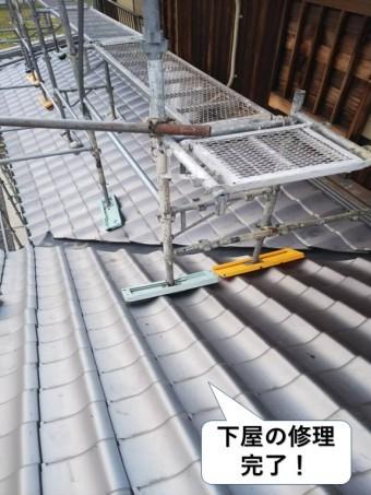 熊取町の下屋の修理完了