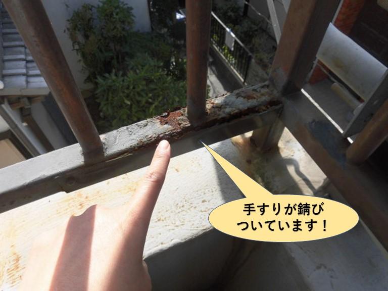 岸和田市のベランダの手すりが錆びついています