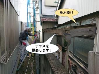 貝塚市の木製テラスを撤去