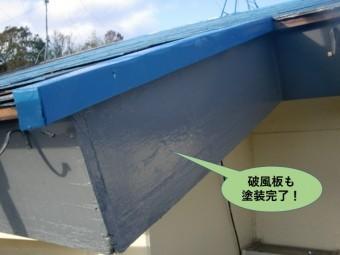岸和田市の破風板も塗装完了