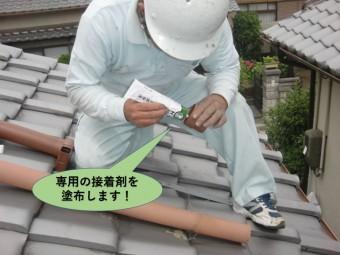 岸和田市の樋の接続で専用の接着剤を塗布します
