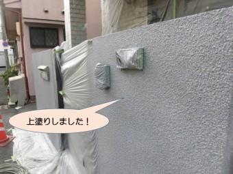 岸和田市紙屋町の塀上塗り