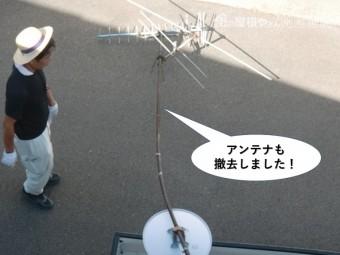 岸和田市の倉庫のアンテナも撤去しました