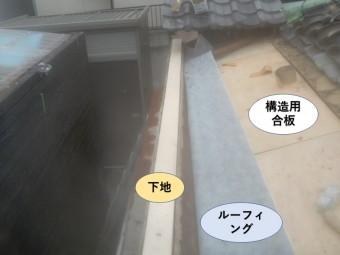 岸和田市の屋根に下地を取付け