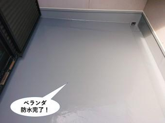 熊取町のベランダ防水完了