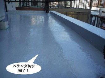 岸和田市のベランダ防水完了