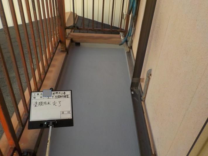 阪南市のベランダ防水完了