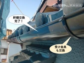 泉大津市の雨樋交換完了