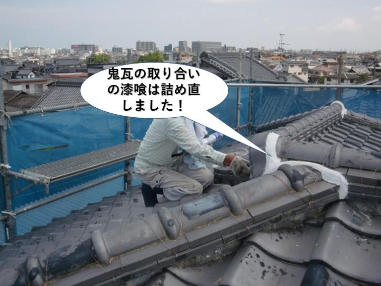 泉大津市の鬼瓦の取り合いの漆喰は詰め直しました