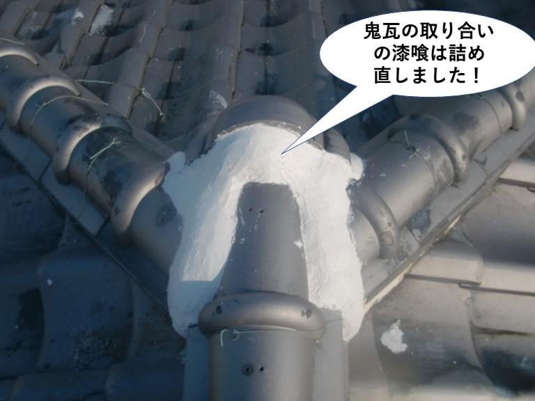 貝塚市の鬼瓦の取り合いの漆喰は詰め直しました