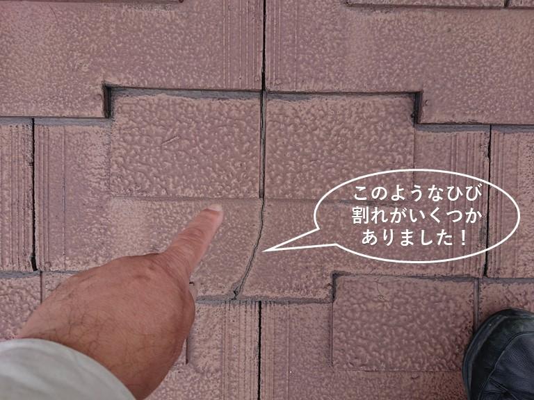 貝塚市のスレート屋根にこのようなひび割れがいくつかありました