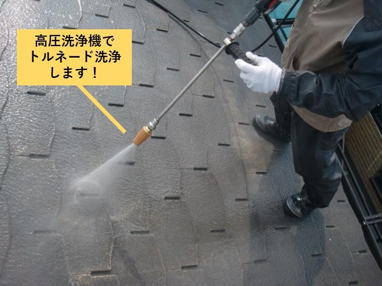 熊取町の屋根と外壁の塗装前に高圧洗浄は必要なの??