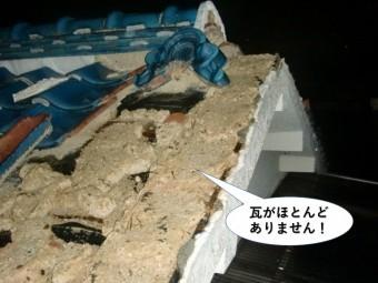 岸和田市の瓦がほとんどありません
