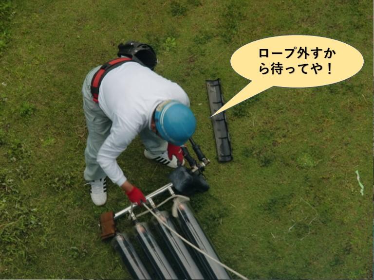 阪南市のソーラー荷受け状況