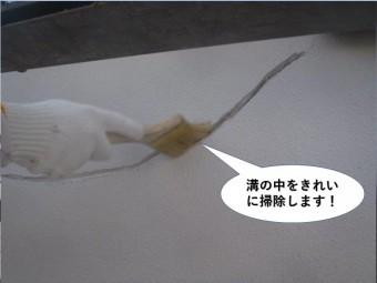 岸和田市のひび割れの溝の中をきれいに掃除します!