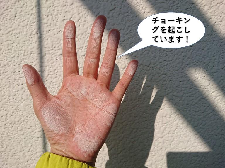 岸和田市の外壁にチョーキングを起こしています