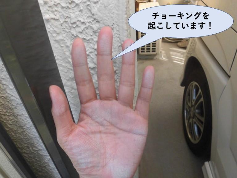 岸和田市の外壁がチョーキングを起こしています