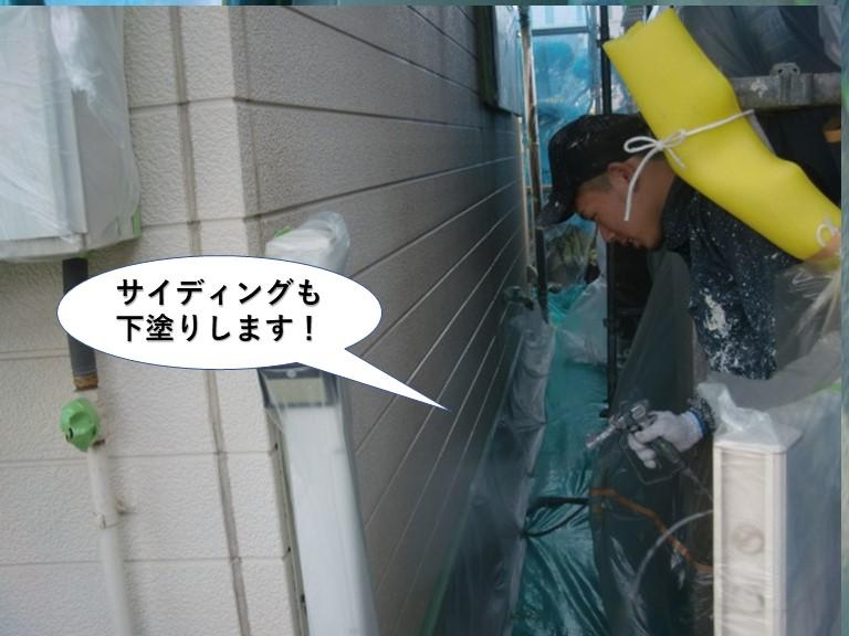 和泉市のサイディングも下塗りします