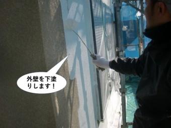 泉佐野市の外壁を下塗りします
