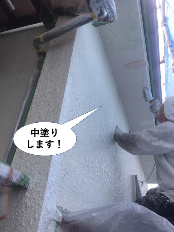 高石市の外壁を中塗り