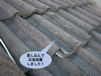 岸和田市の瓦を差し込んで応急処置しました