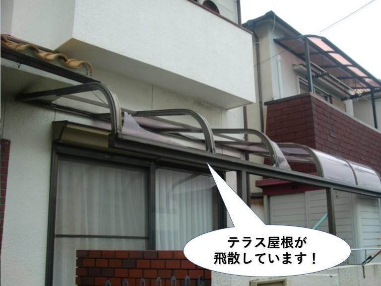 和泉市のテラス屋根が飛散