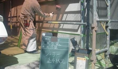 岸和田市極楽寺町で下地塗り工程の外壁塗装