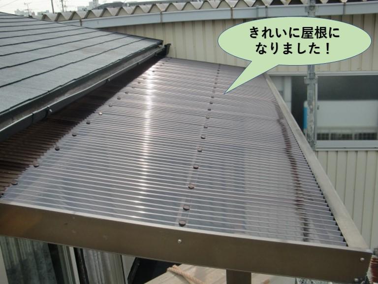 岸和田市のテラス・きれいな屋根になりました