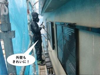 泉佐野市の外壁もきれいに