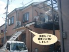 熊取町の波板などの調査にお伺いしました