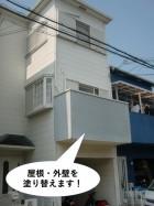 岸和田市の屋根と外壁の塗装