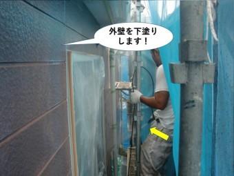 和泉市の外壁を下塗り!