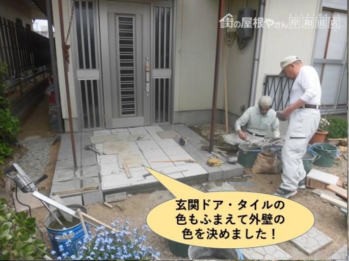 岸和田市の外壁の色を考慮しました