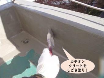 岸和田市のベランダにカチオンクリートをしごき塗り