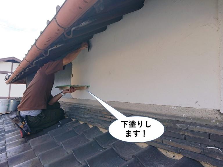 岸和田市の聚楽壁の下塗りします