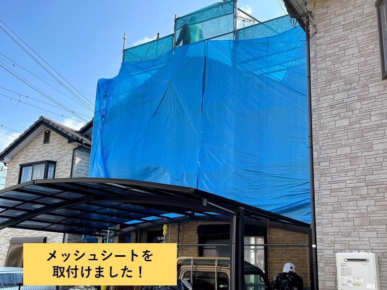 熊取町で足場にメッシュシートを取り付け