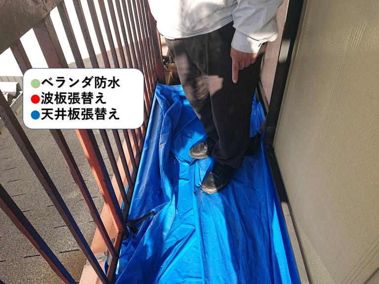 阪南市でベランダ防水などを行います