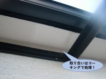 岸和田市の軒天井の取り合いはコーキングで処理