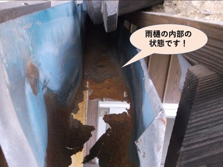 岸和田市の錆びた雨樋