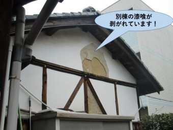 岸和田市の別棟の漆喰が剥がれています