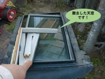 岸和田市の撤去した天窓です
