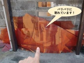 岸和田市のカーポートの平板がバリバリに割れています