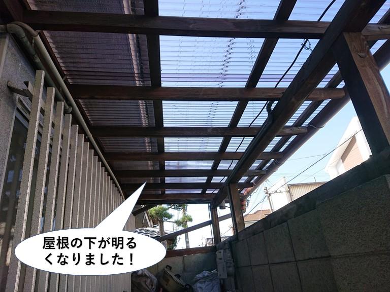 熊取町の屋根の下が明るくなりました