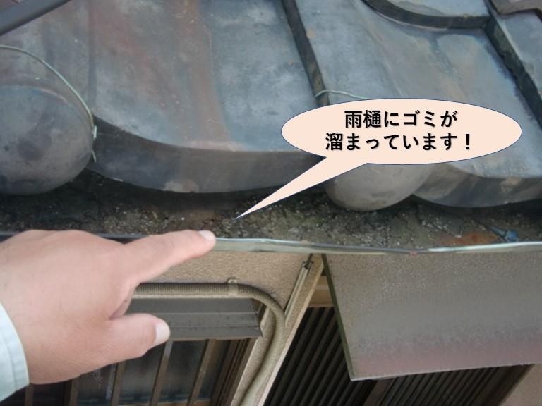 岸和田市中町の下屋調査・雨樋状況